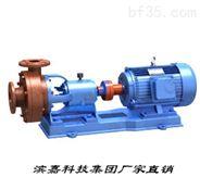 FS型玻璃钢耐腐蚀化工泵