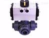 Q614/615S气动塑料三通球阀