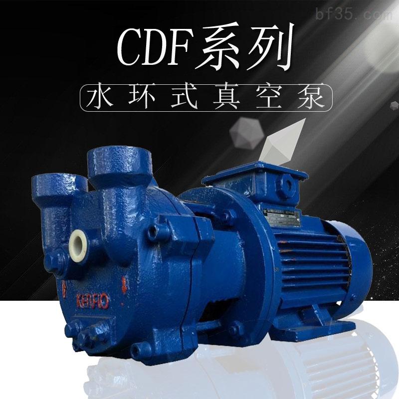 抽氣泵 臥式單級真空泵