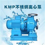 2寸离心泵 卧式单级泵 清水泵