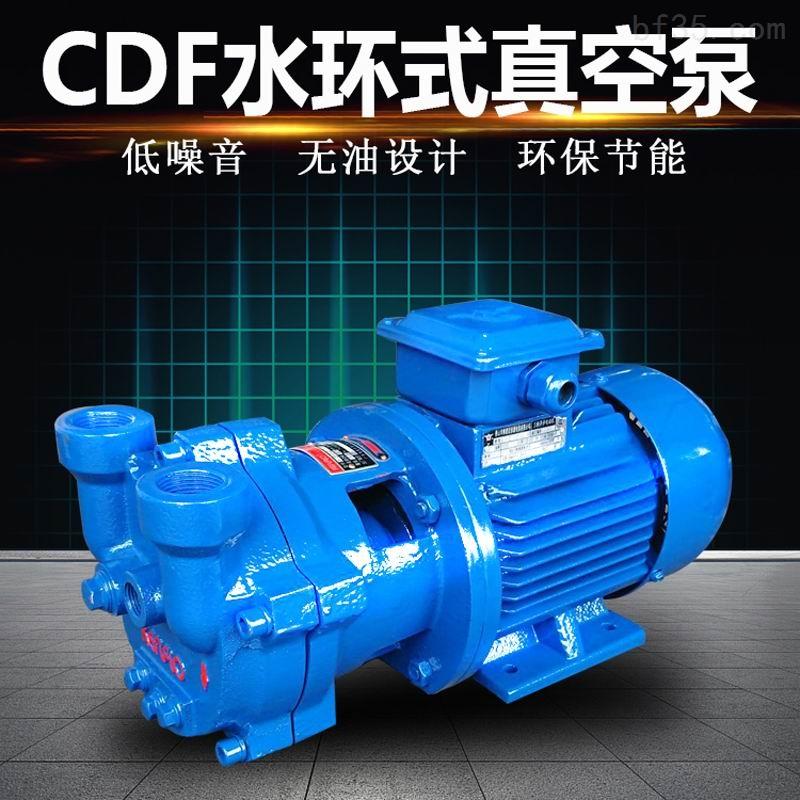 1寸真空泵 水平單段式抽氣泵