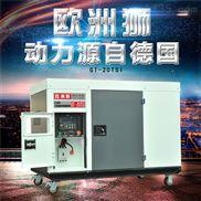 35kw静音柴油发电机价格及技术案例