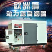 35kw静音柴油发电机功率稳定