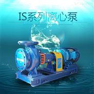 肯富来IS系列离心泵 2寸卧式泵 单级泵