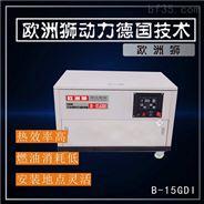 15kw静音汽油发电机工矿企业