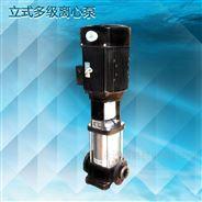 浙江南元泵业立式轻型多级离心泵