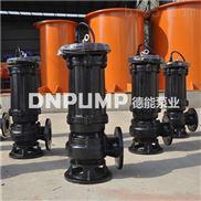 潛水排污泵-城市污水處理