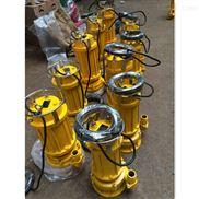 潜水排污泵高扬程QX潜水泵地铁地下室污水泵
